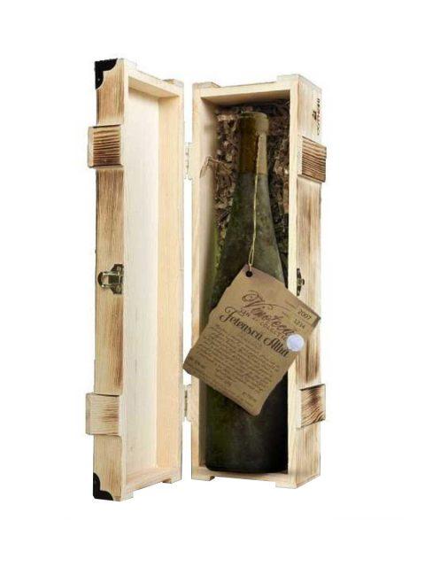 Vin Alb Dulce Cotnari Vinoteca 2007 Cutie Lemn Grasa De Cotnari, 75 cl
